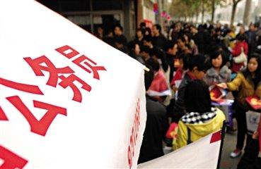 63个职位!祁阳县2018年计划招录公务员156名