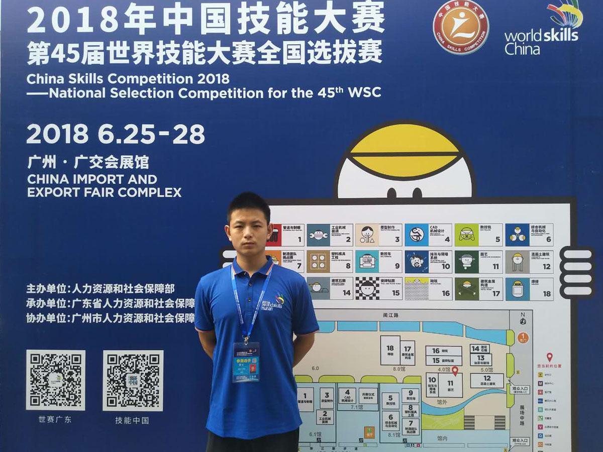 湖南20岁小伙获砌筑项目世赛全国选拔赛冠军