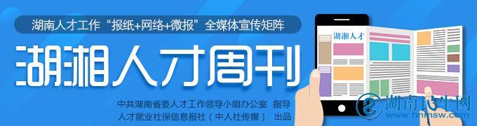 双牌县:培育新型职业农民带富一方山水