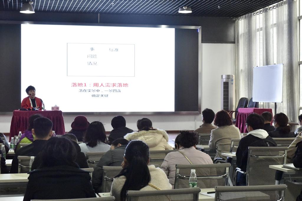 """湖南省人力资源服务中心职业导师""""充电站""""首期培训会开班!"""