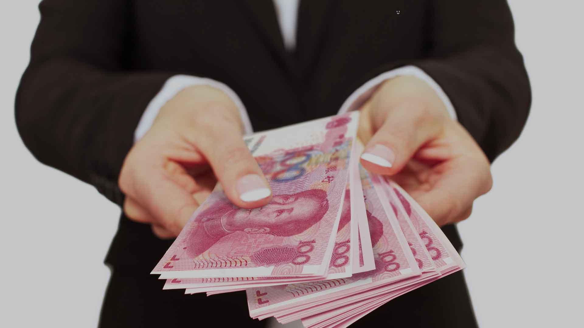 第三批35家央企将划转逾5000亿国资至社保基金