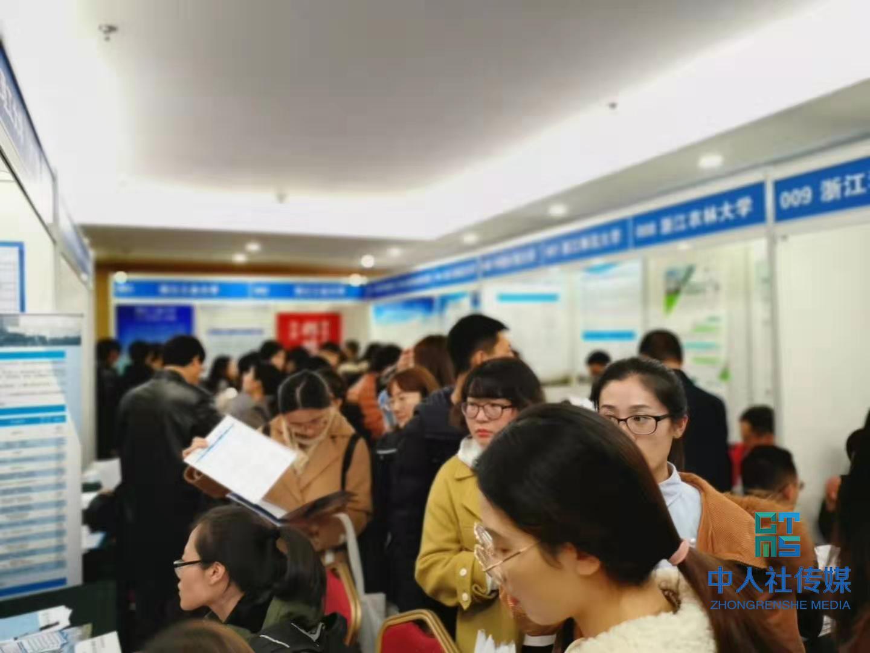 浙江携4600余个岗位赴湘招才引智 涵盖逾20个行业