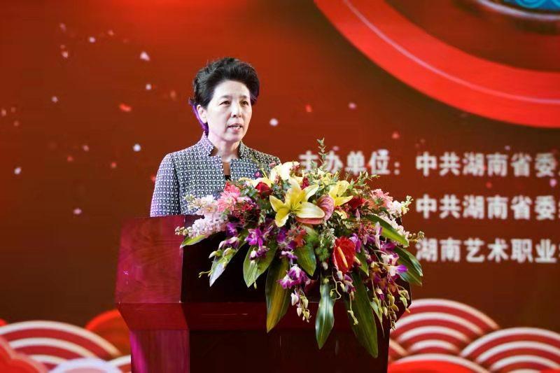 2020年湖南省海内外专家迎新春联谊会在长沙举行