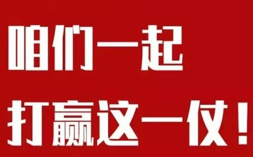 """苏仙区:线上""""春风行动""""搭建平台满足企业用工需求"""