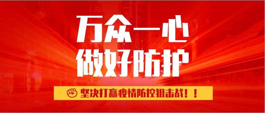 衡阳市加大政策力度助企业复工稳岗