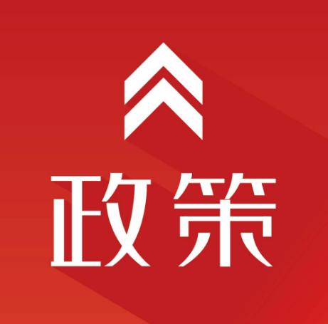 湖南省人(ren)力資(zi)源(yuan)和社會保(bao)障廳關于進一步支持省內重點企(qi)業做好員工招聘(pin)工作的函