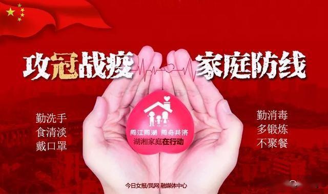 湖南集中发放全年工会节日慰问消费券
