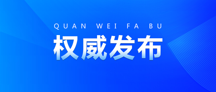 《保障农民工工资支付条例》(全文)