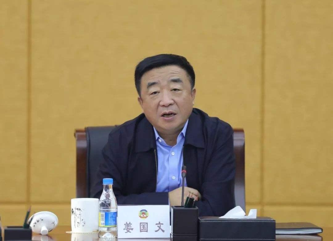 内蒙古检察机关依法对姜国文涉嫌受贿案提起公诉