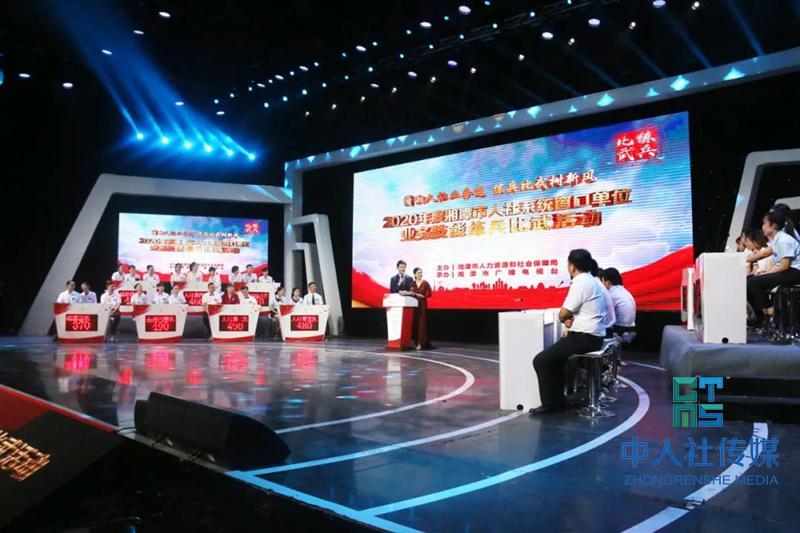 http://www.pingjiangbbs.com/dushuxuexi/52533.html