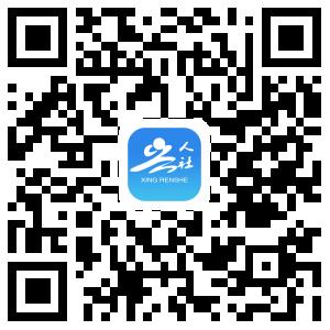 第1招考丨湖南行政学院、湘南学