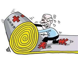 下岗工人从企业买断后可以补缴医保