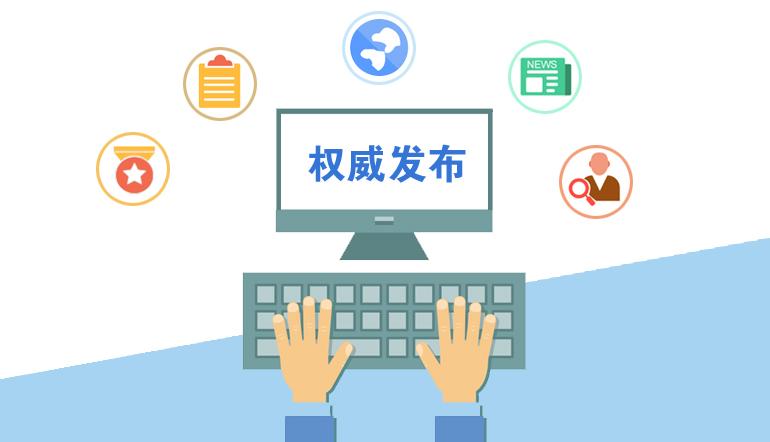 印发《湖南省事业单位工作人员培训实施细则(试行)》的通知