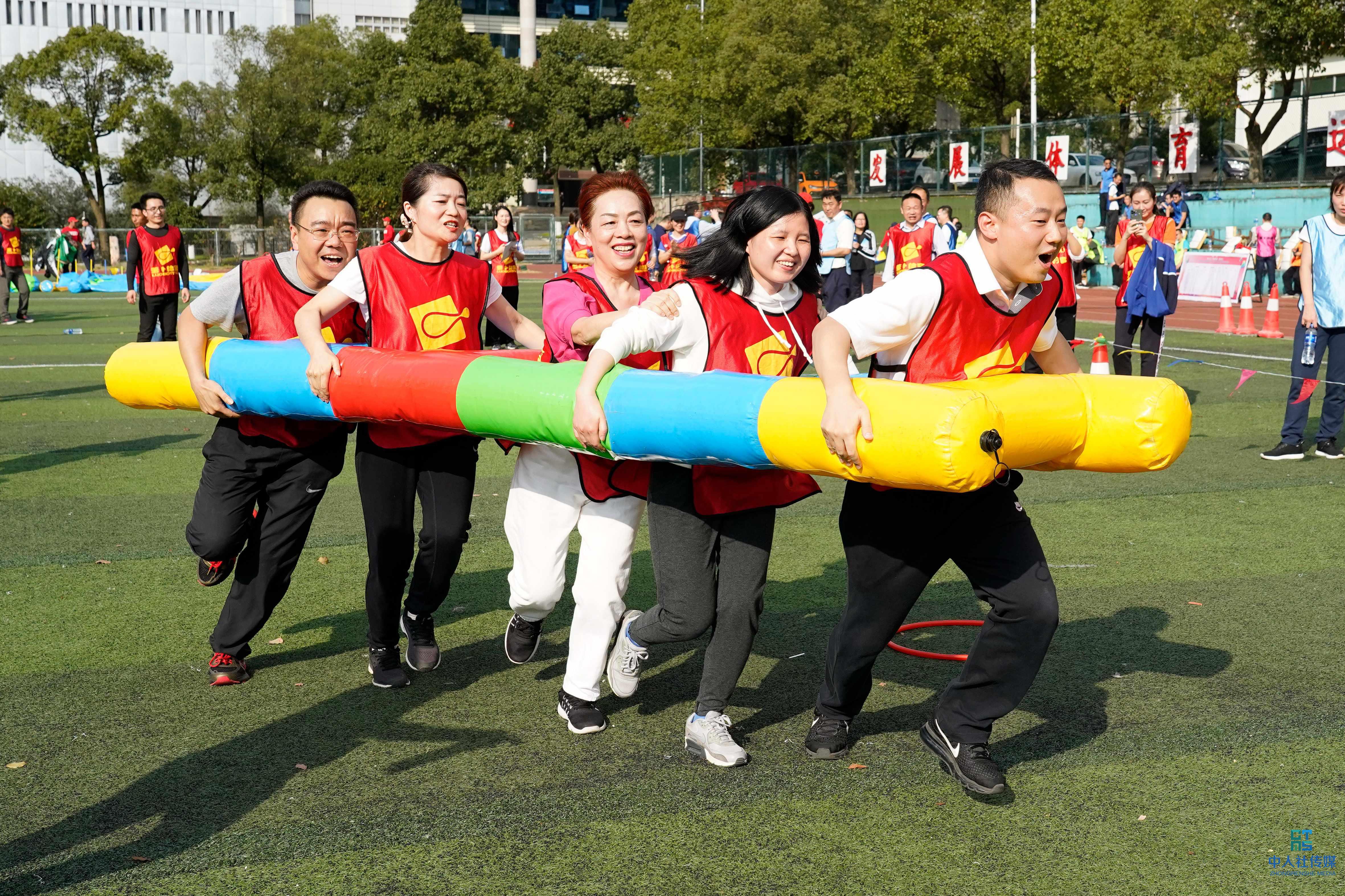 趣味运动竞风采 凝心聚力逐梦想
