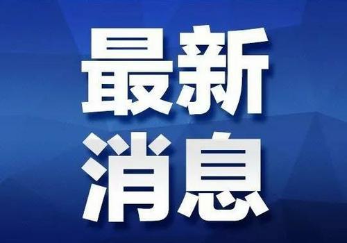 速查成绩!2021湖南公务员考试笔试成绩入口开通