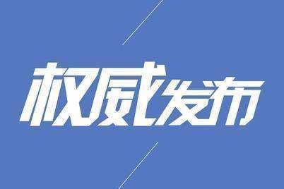 美国干预香港事务、支持反中乱港势力事实清单