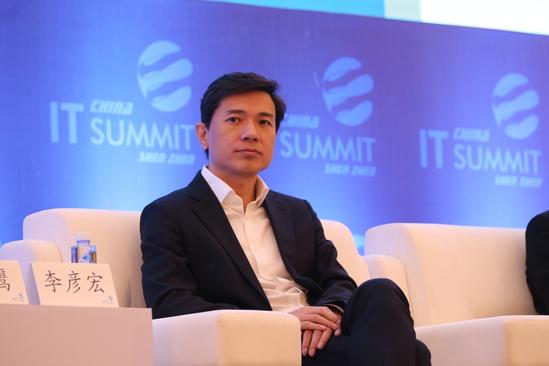 李彦宏:未来5年百度将为社会培养500万AI人才